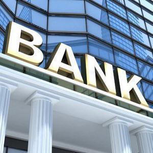 Банки Озерновского
