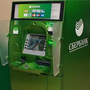 Банкоматы Озерновского