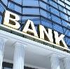 Банки в Озерновском